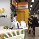 高雄車站旅服中心換新裝 提供完善旅遊服務