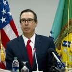 中美貿易戰和緩?美國財政部未將中國列為「貨幣操縱國」