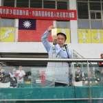 台南市長選舉》競選號次出爐 籤王黃偉哲淪箭靶