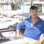 高雄青年返鄉水上漂 發掘遊艇休閒產業潛力