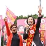 新竹縣長選舉》聯合報最新民調 領頭羊徐欣瑩領先楊文科7%