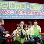 控操作引導式民調影響選舉 康裕成譴責藍營造假成性