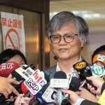 大咖們誰也沒拿走!台北市長籤王獎落「神祕第5人」