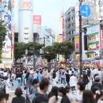【張維中專欄】日本人最近竟趕著結婚、搶買家電!揭「背後原因」原來日本人想法超實際…