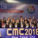 首度舉辦危機管理網國際年會 朱立倫:強化新北與各城市防災連結