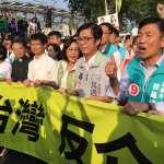 林義鈜觀點:民進黨病急亂投藥
