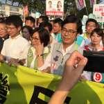 高雄反併吞》陳其邁斥假消息侵犯台灣民主自由, 璩美鳳舉牌「插花」惹騷動