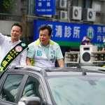民進黨高雄三民區市議員候選人啟動聯合車隊掃街