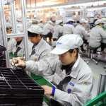 中國查稅暫鬆手 台商續納入豁免條款