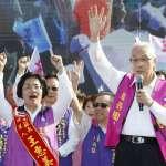 民進黨投入大量建設經費 藍幹部示警:王惠美與魏明谷差距無法拉開,要步步為營