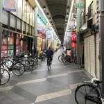 大阪老街區本是毒品、黑道、色情活動溫床⋯近年卻因日本熱,中資不斷進入而改變了?