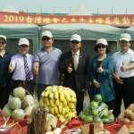 2019屏東台灣燈會 打造主題樂園式燈會