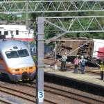 致命關鍵!普悠瑪列車自動保護系統遭關閉?台鐵主祕:無法證實