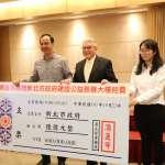 湧蓮寺贈新北6億元 興建多功能公益慈善大樓