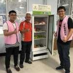 搶救即期食糧 中山大學成立旗津社區冰箱