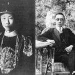 策劃天津暴動、一旦計畫失敗就毀屍滅跡…日本人這樣讓溥儀一步步淪為日軍魁儡
