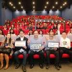 國際華人紀錄片月開幕 朱立倫邀民眾看免費經典好片