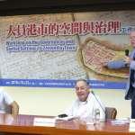 台灣最早城市輪廓重現!中研院公布「熱蘭遮市地籍圖」