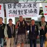 爭取工作權保障 台灣富士全錄今起無限期罷工