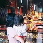 想用「宗教」來創業,真的可行嗎?呂秋遠揭「開宮廟SOP」,道出台灣人的迷信亂象