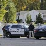 美國社會拉警報》前總統歐巴馬、前國務卿希拉蕊、CNN紐約分部收到炸彈包裹!