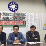 國民黨再打「大創案」 供應商葉啟中指控黃偉哲收賄2.7億