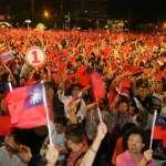 公孫策專欄:韓贏陳輸真的嗎?高雄市長選舉的戰場實況