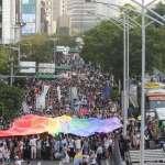 同性戀的疆界:《性的世界地圖》選摘