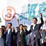 美麗島電子報民調》藍綠政黨認同大逆轉!41.7%民眾對國民黨有好感 民進黨反感達新高57.5%