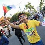 全球「公民社會地圖」出爐 台灣被列為45個「開放國家」之一!