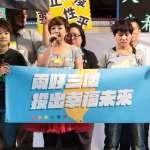 觀點投者:關於同志公投─讓台灣成為正義平權自由的寶島