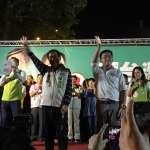 突破中監限制  陳水扁到場「致詞不演講」為陳致中造勢
