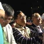 陳水扁拋黨主席政見 預測民進黨中常會上演「慰留秀」