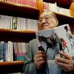 倚天輸入法跟金庸有關嗎?鹿鼎記裡誰是「大柱子」跟「任大同」?金庸文學在台灣