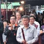 韓國瑜外溢效應有利丁守中?柯文哲:台北的中間選民算是穩固的