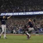 MLB》世界大賽為史上最貴 收視人數卻比去年下降23%