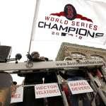 MLB》紅襪稱霸世界大賽 拿到金盃、戒指以及高額的獎金