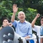 韓國瑜60歲拜票、助選行程滿檔,為何仍像一尾活龍?他自曝3招養身秘方,連中醫都大推