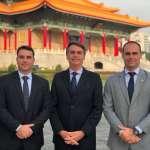 侮辱中國主權與領土完整?「巴西川普」博索納羅3月曾訪台灣 政策計畫書提到4次台灣