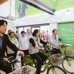 黃偉哲打造願景館 推T-bike帶你漫遊台南