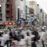 記者來鴻:日本「出租姐妹」把宅男引出來