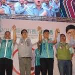 陳其邁:這是場「看好高雄」與「糟蹋高雄」的選舉