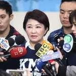 不留後路 國民黨台中市長候選人盧秀燕宣布辭立委