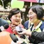 「粉會做事姐妹幫」再出擊!「蘇媽媽」發氣球宣傳「玩趣總動員」三峽場