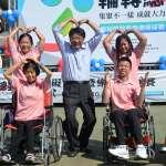 支持身障平權!潘孟安為身障樂樂棒球賽開球