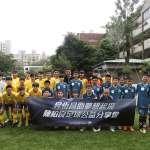 足球》陳柏良參與足球分享會 積極投入扎根計畫