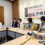 李明哲被中國抓走600多天》千名台灣人遭非法拘禁,救援大隊籲政府代表在APEC要求習近平「改善人權」
