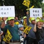 杜宇觀點:漁民上街頭,政府反省了嗎?
