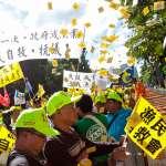 抗議漁業三法罰鍰過高 2000漁民赴農委會灑冥紙