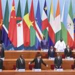 BBC事實核查:非洲最大單一債主中國 能否主宰非洲「債務危機」?